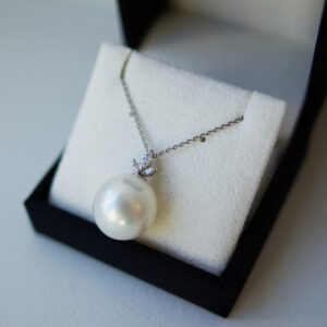 South Sea Pearl And Marquise Diamond Drop